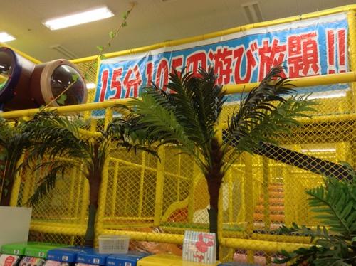 大型ジャングルジム