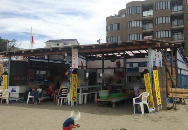 海の家「利休」