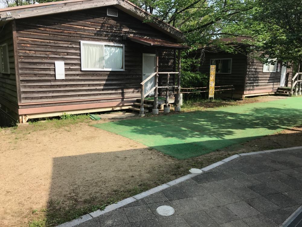 男山レクリエーションセンター