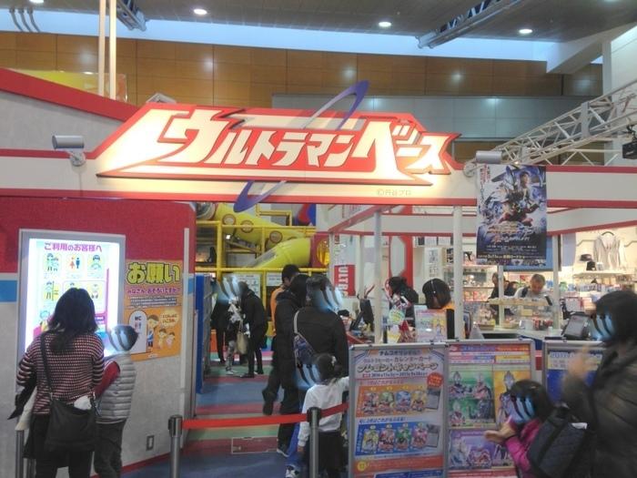 ウルトラマンCLUB名古屋店