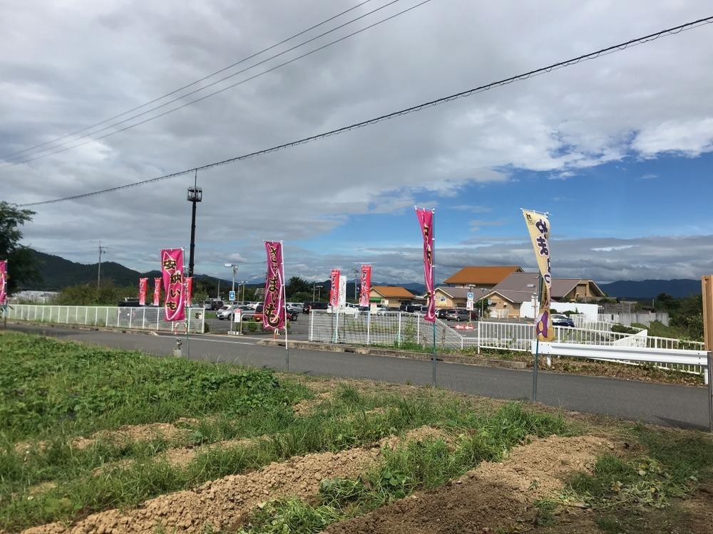 ケンちゃん芋園