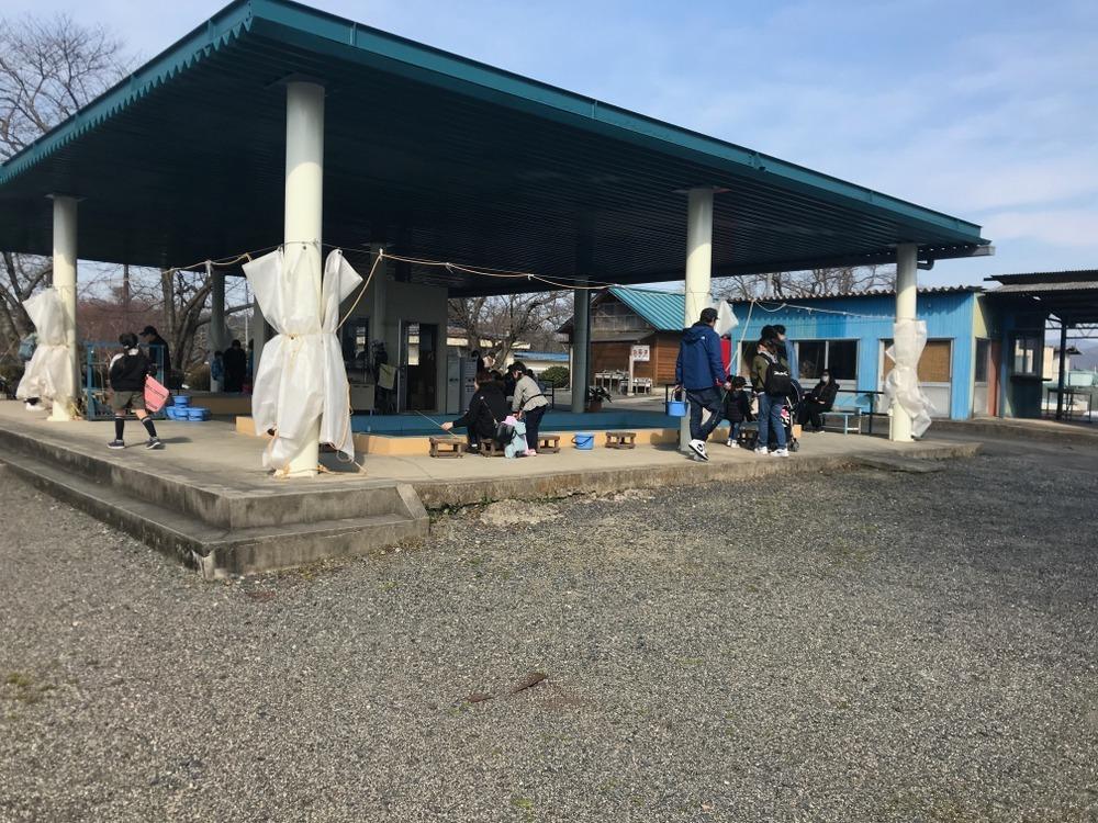 南郷水産センター