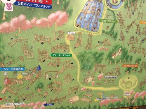 フィールドアスレチック 横浜つくし野コース
